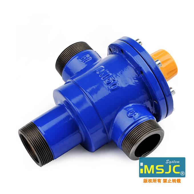 MSJC热水工程恒温阀|RS50
