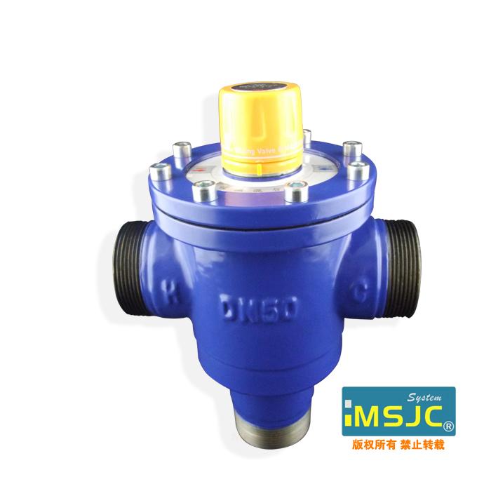 MSJC地暖恒温控制阀|DF50