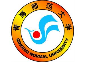 青海师范大学 学校恒温工程