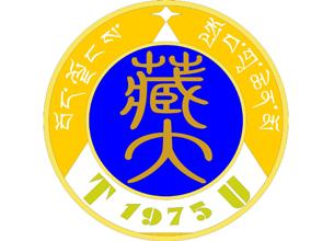 西藏大学 学校恒温工程